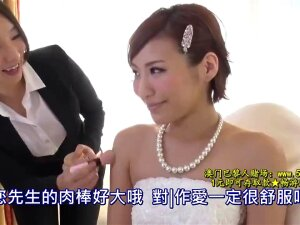 Japanese Wedding Full Movie Porn