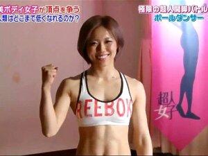 Japanese Fit Women Flexibility Game Porn